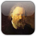 Quotations by Alexander Herzen